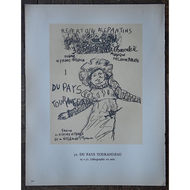 French Pierre Bonnard Vintage Lithograph For Sale - Image 3 of 3