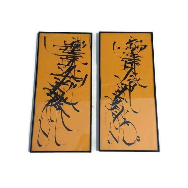 Vintage Abstract Modern Art Calligraphy Prints - A PAIR For Sale - Image 4 of 10