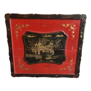 Decorative Oriental Box For Sale
