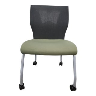 Mesh Office Guest Chair