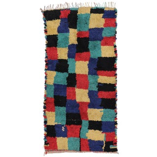 Vintage Berber Moroccan Rug With Contemporary Style, Color Block Rug