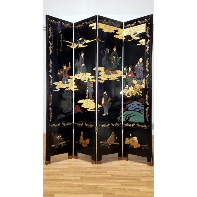 Brass 1980s Japanese 4-Panel Room Divider For Sale - Image 7 of 7