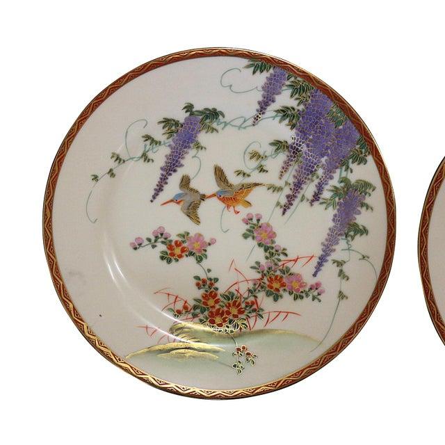 Vintage Fine China Porcelain Dining Plates - Set of 9 - Image 5 of 6