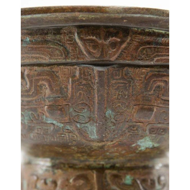 Gold Lawrence & Scott Patinated Vessel on Stand For Sale - Image 8 of 9