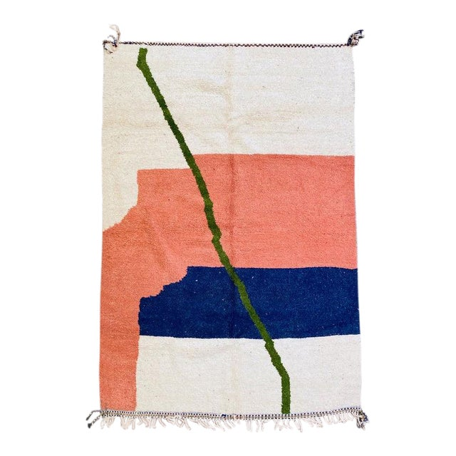 1980s Moroccan Beni Ourain Rug-7′3″ × 10′6″ For Sale