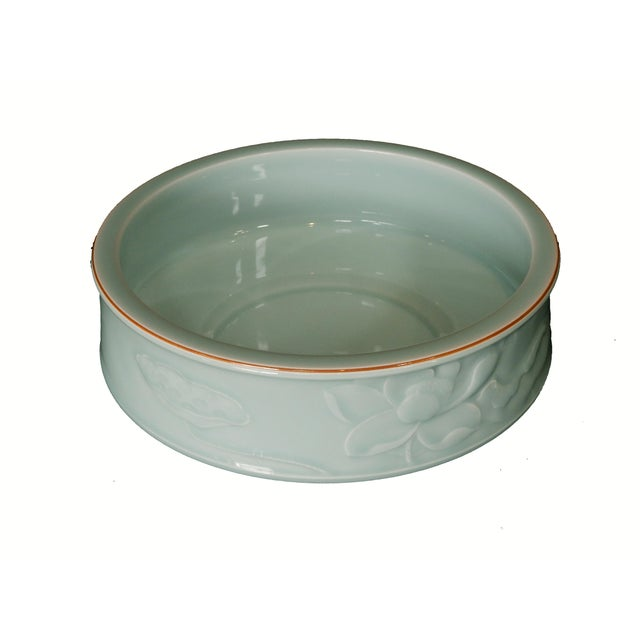 Hand Carved Celadon Bowl - Image 4 of 6