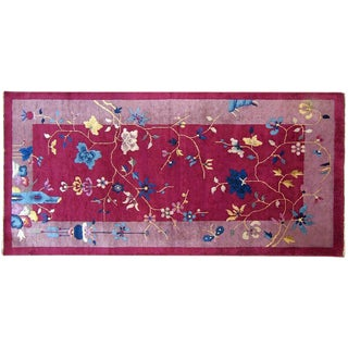 1920s Antique Chinese Art Deco Small Rug - 3′ × 1″ For Sale