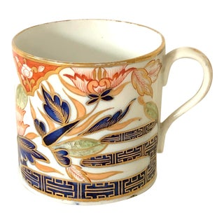 Antique C. 1810 Coalport Thumb and Finger Imari Pattern Porcelain Coffee Can Cup For Sale