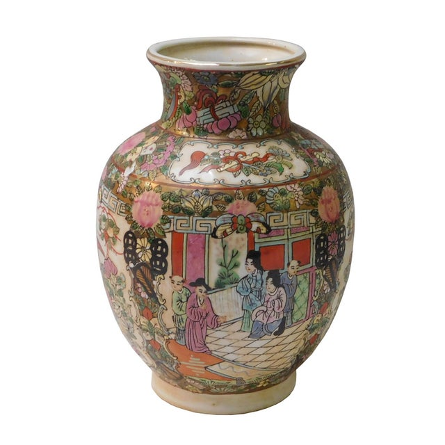Chinese Oriental Porcelain Vase - Image 1 of 5