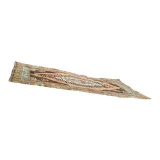 "Vintage Anatolian Cappadocia Handwoven Oushak Rug - 4'6"" x 7'3"""