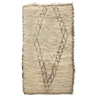 "Vintage Handwoven Moroccan Beni Ourain Rug - 7'6"" x 4'8"""