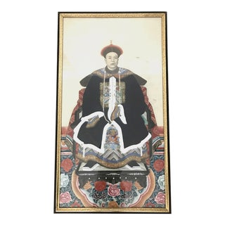 Antique Qing Dynasty Chinese Ancestor Painting of a High Ranking Noble Gentleman, Framed For Sale
