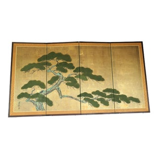 Vintage Japanese 4 Panel Wall Screen For Sale