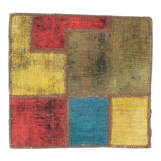 """Pasargad N Y Persian Patch-Work Decorative Area Rug - 1'4"""" X 1'4"""" For Sale"""