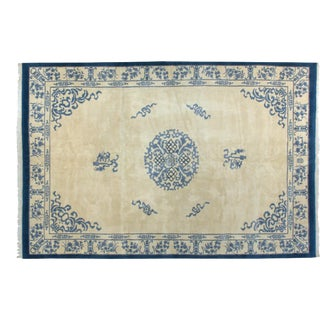 Vintage Indian Peking Design Carpet - 12' X 18' For Sale