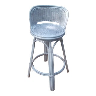 1970's Vintage White Wicker Swivel Bar Stool For Sale