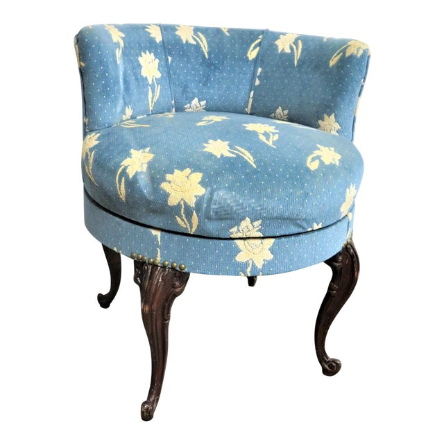 Awe Inspiring French Style Carved Mahogany Swivel Vanity Bench Caraccident5 Cool Chair Designs And Ideas Caraccident5Info
