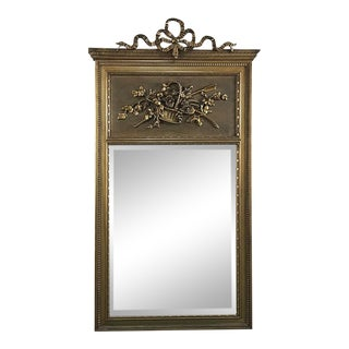 Trumeau Mirror, 19th Century French Louis XVI Gilded For Sale