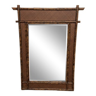 Tiger Bamboo + Woven + Leather Wall Mirror For Sale