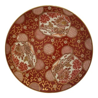 Vintage Gold Imari Hand Painted Charger Plate For Sale