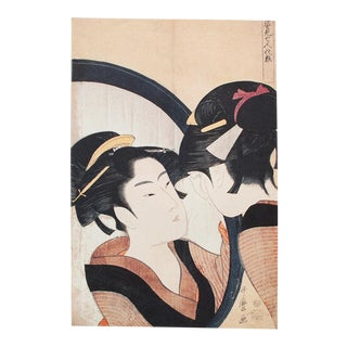 "1980s Vintage ""Lady at a Mirror"" Print by Utamaro For Sale"