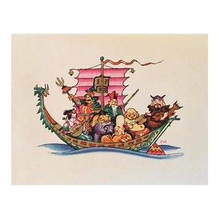 1927 German Art Deco Mini Poster, Asian Men in a Boat For Sale