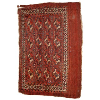 1880s Hand Made Antique Collectible Turkoman Yomud Rug - 2′3″ × 3′ For Sale
