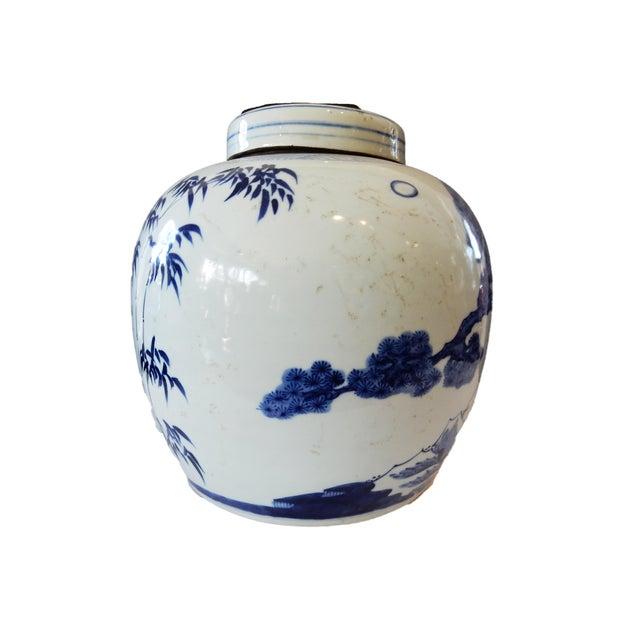 LG Blue and White Porcelain Ginger Jar - Image 9 of 10