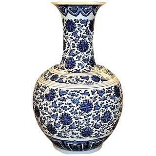 Ming Chrysanthemums Floor Vase