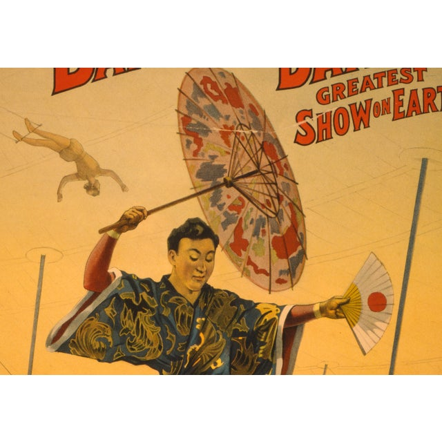 I love old circus posters - I found a number of prints of them in my search for old circus items. This is one of my...