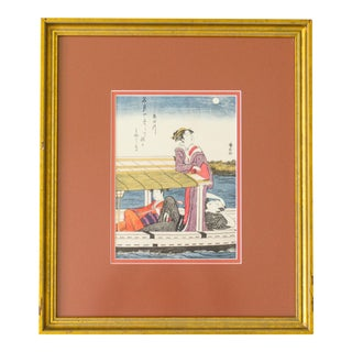 Framed Japanese Woodblock Print | Geisha and Man in a Junk Boat For Sale