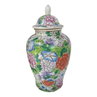 Colorful Chinoiserie Ginger Jar For Sale