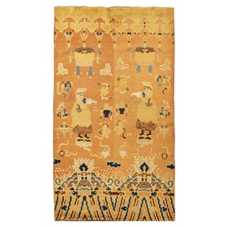 Antique Peking Transitional Blue and Gold Wool Rug For Sale