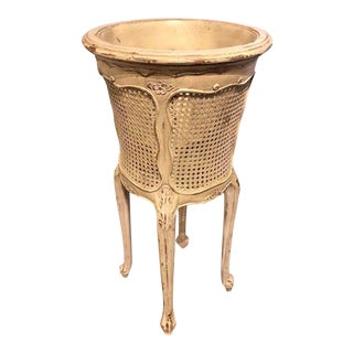 Vintage Circa 1940 French Louis XV Style Carved & Caned Planter