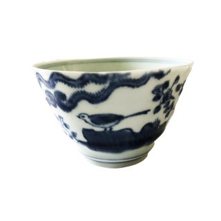 Old Chinoiserie Blue & White Bowl For Sale