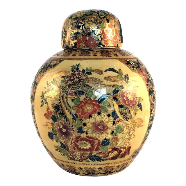 1900s Japanese Royal Satsuma Ginger Jar For Sale