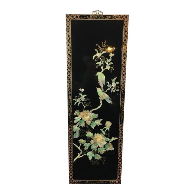 Chinese Wall Hanging - Image 1 of 8