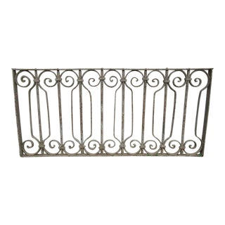 Antique Victorian Iron Garden Fence Element # 821