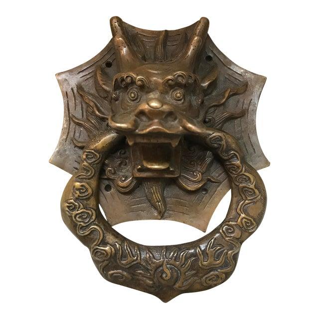 Asian Dragon Brass Door Knocker - Image 1 of 10