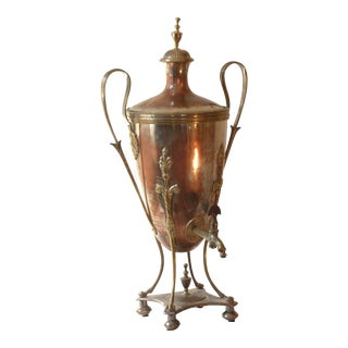 Sheffield Silvered Hot Water Urn