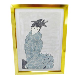 Vintage 1977 Greg Copeland Floating Framed Glass-Encased Geisha Art For Sale