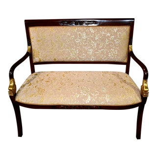 Carved French Empire Style Mahogany Settee For Sale