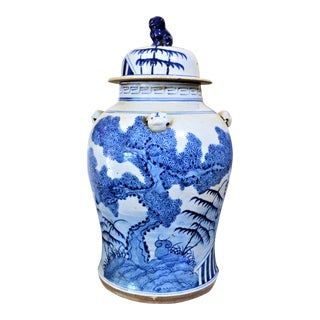 Trees Blue and White Baluster Temple/Ginger Jar For Sale
