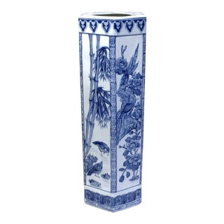 """Mid 20th. Century Chinese Blue & White Mid-Century Umbrella Stand Kangxi Mark & Style 24"""" For Sale"""