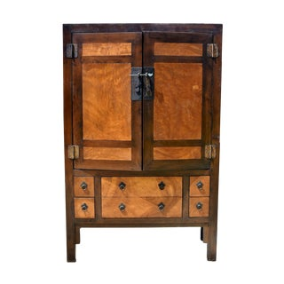 Large Gold & Brown Burlwood Armoire For Sale