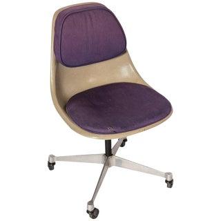 Vintage Mid-Century Modern Purple Metal Eames Chair