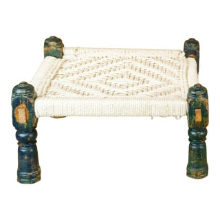 Laisot Handwoven Pidda Stool For Sale