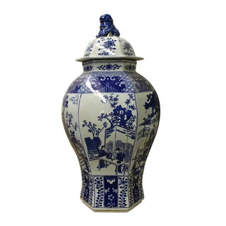 Chinese Blue & White Hexagon Porcelain Temple Jar Preview