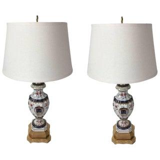 Samson Armorial Urn Table Lamps - a Pair