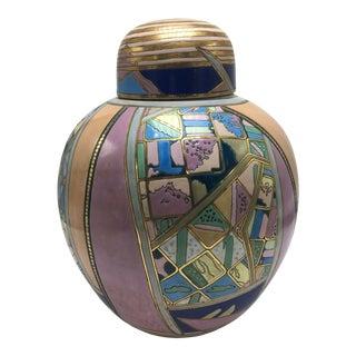 Vintage Maitland Smith Ginger Jar For Sale